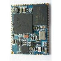 China Bluetooth BC5 stereo V2.1 + EDR bluetooth module with 8M bits USB and UART Interface on sale