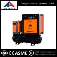 Buy cheap 81CFM 15kw 20hp high quality silent combined Screw air compressor for sale product