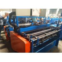 Buy cheap Hydraulic Driving Tapered Steel Metal Strip Slitting Machine Automatic Adjusting Slitting Angle product