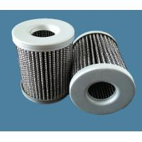 Buy cheap Machinery Fiberglass Oil Filter Element For Hydraulic Oil Field ISO Passed product