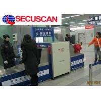 Quality 0 . 4 To 1 . 2mA Baggage and Parcel Inspection Machine For Schools / Hotel / Airport for sale