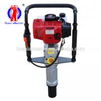 Buy cheap small exploration equipment QTZ-2/soil samplie drilling rig machine/light sand testing drill  from Huaxia Master product