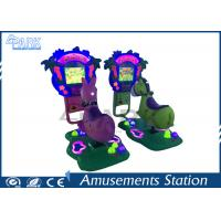Buy cheap Coin Operated Kiddy Ride Machine Animal Design For Sale product