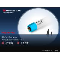 Buy cheap instant retrofit 140lm/w T6 LED glass tube 5 years warranty for commercial lighting from wholesalers