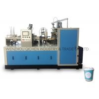 Single Wall 60 - 70 PCs Tea Cup Making Machine Produce Cup For Company