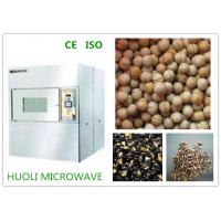 Buy cheap Power 10KW Cabinet Microwave Vacuum Drying Equipment For Beans Puffing Bean Product product