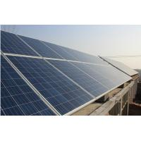 Buy cheap 1KW off grid solar power system from wholesalers
