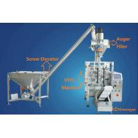 Buy cheap Automatic Vertical Form Fill Seal Machine For Coffee Or Milk Powder from wholesalers