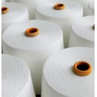 China Polyester high strengh and shrinkage tenacity ATY yarns air textured yarns for taslan fabric yarn on sale