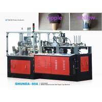 Buy cheap Double Wall Paper Cup Sleeve Machine , Automatical Paper Cup Wrapping Machine product