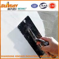 Buy cheap white free flowing powder redispersible polymer powder for concrete usage product