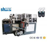 Buy cheap Precision Straight Cup Forming Machine range max Diameter: 90mm Height: 220mm product