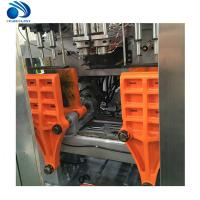 Buy cheap extrusion blow molding machine  for  round  bottles from wholesalers