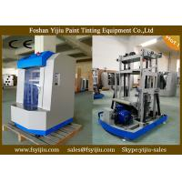 Buy cheap 50Hz Automatic Clamping Paint Shaking Mixer , Vibrational Paint Shaker from wholesalers