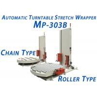 Buy cheap PLC Control Automatic Turntable Stretch Wrapper LLDPE Stretch Film Packing product
