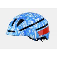 China COS LED Light Helmet  , Adjustable for Both Sides with One Finger Button at Rear wholesale