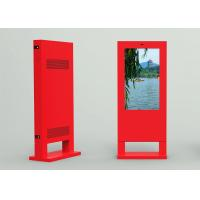 Buy cheap Weatherproof Outdoor Touch Screen Kiosk Electronic Advertising Led Display Screen product
