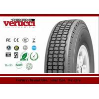 Buy cheap High Performance Passenger Car Tires 235/75R15 Pattern RS21 With ECE Certificate product