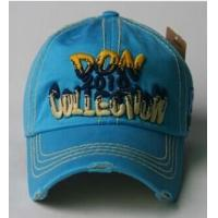 Buy cheap short brim stone washed worn-out baseball cap product