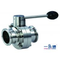 Buy cheap Water oil gas Double flange butterfly valve material stainless steel from wholesalers