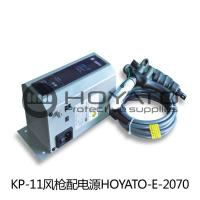 Quality Anti Static KP-11 ESD Ionizing Air Gun Equipped With Power Supply ROHS Approved for sale