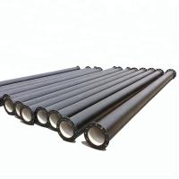 Buy cheap ISO2531 di cast ductile iron k9 tube product