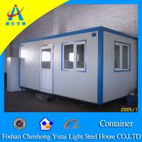 Buy cheap portable container house prices product