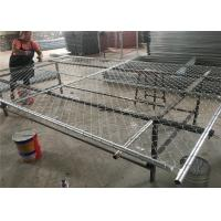 Buy cheap Chain Link Temporary Wire Mesh Fence from wholesalers