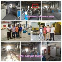 Buy cheap Single Screw 65KW Power Wire Extrusion Machine Wire And Cable Manufacturing product