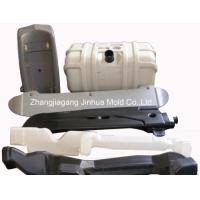 Buy cheap Auto Parts Blow Mould / Plastic Mould product