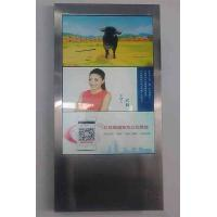 Quality Android Network Touch screen Web Based Digital Signage HDMI  LVDS output for sale