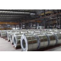 Buy cheap spangle chromated / oiled JIS Hot Dipped Galvanized Steel Coils / galvalume steel coil product