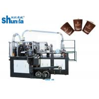 Buy cheap Ultrasonic  Ice Cream / Water Paper Cup Forming Machine 4oz - 16oz paper cup machine for making disposable cups product