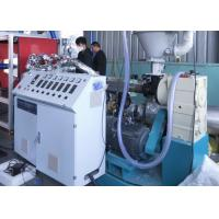 Buy cheap PP Meltblown Non Woven Production Line Producing Central Layer For Medical Masks product