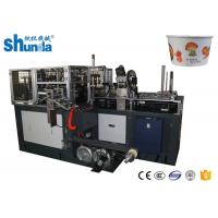 Buy cheap Food Soup Noodles Paper Bowl Making Machine , Bottom Diameter 60 - 115mm from wholesalers