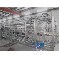 Buy cheap compact sterilizer Filler Monoblock for small capacity tomato paste aseptic bag from wholesalers