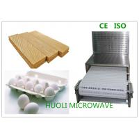Buy cheap Drying Wood In Microwave Wood Drying Equipment For Wood Paper Products product