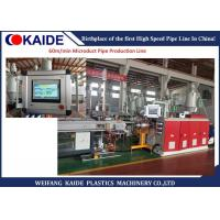 Buy cheap 100m / Min Microduct Tube Production Line , Plastic Pipe Manufacturing Machine 14/10mm product