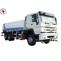 Buy cheap Sinotruk 25m3 HOWO Sprayer Water Tank Truck 371HP 8X4 Sprinkling Truck product