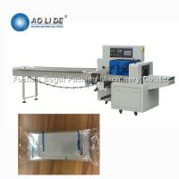 China Cell Mobile Phone Case Cover Packing Machine Double Motors 40 - 230 Bags / Min on sale