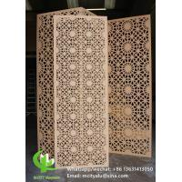 Buy cheap Aluminum laser cut panel sheet for fence decoration perforated wall panel product