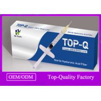 Buy cheap TOP-Q Ultra Deep Hyaluronic Acid Dermal Filler No - Animal Pure And Stable Source Cross Linked HA Gel product