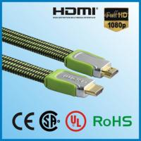 Buy cheap HDMI cable AM TO AM Molding flat cable product