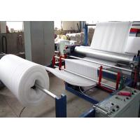 Buy cheap Electrical Energy Saving Epe Foam Sheet Production Line Thickening Machine Air Heater Type product