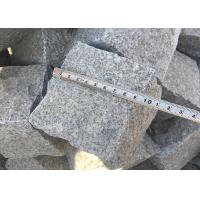 Buy cheap Grey White Granite Paving Stones , Custom Surface Patio / Garden Stepping Stones product