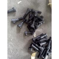 Buy cheap Heat-treated 8.8 Grade Bolts for Mill Liners EB009 product