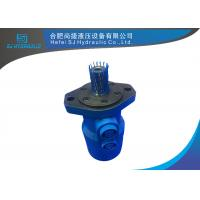 Buy cheap Medium Duty Higher Pressure Hydraulic Drive Motor Cycloid Structural Style product