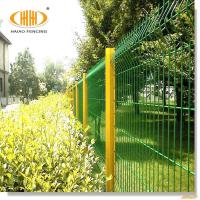 China Peach Post 3D Curved Welded Wire Mesh Fence/steel wire net fence on sale