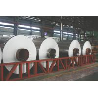 Buy cheap 0.27mm * 1270mm Painted Aluminum Coil Hydrophilic Coating For Construction from wholesalers