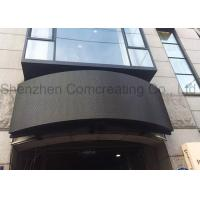Buy cheap Waterproof Outdoor Commercial Large Led Display Screen Advertising P8 SMD from wholesalers